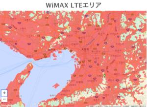 WiMAX LTEエリア