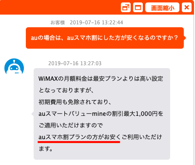 Broad WiMAXサポート
