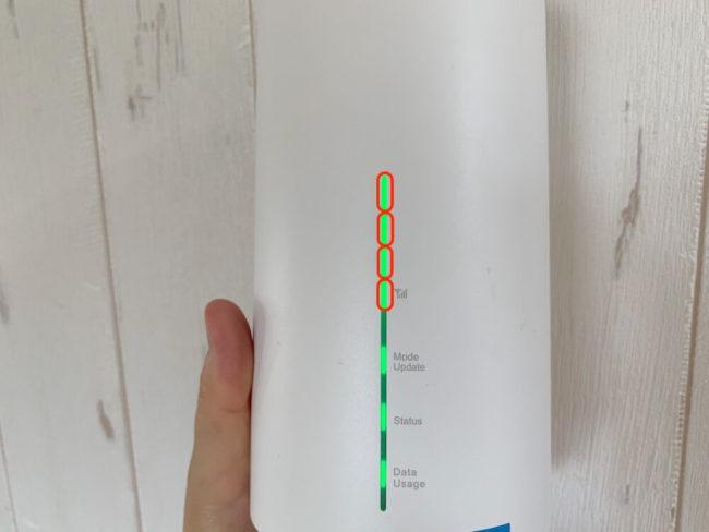 HOME L02電波レベル
