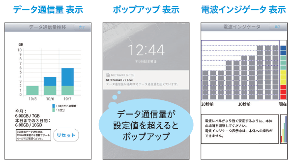 WiMAX home02