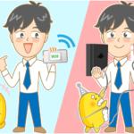 WiMAX【W06・WX05】違いを徹底比較! 有線LAN接続の有無で決める